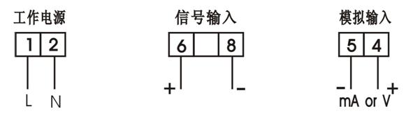 三相电流,电压变送器使用说明书